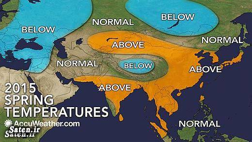 پیش بینی آب و هوا 94 پیش بینی آب و هوا آب و هوا