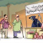 خرید چهارشنبه سوری / کاریکاتور