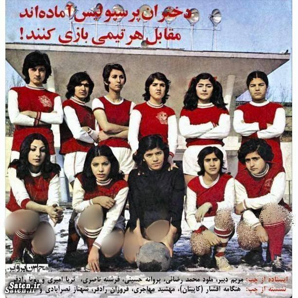 هواداران پرسپولیس فوتبال زنان فوتبال دختران دختران پرسپولیس اخبار پرسپولیس