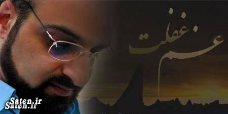 همسر مرضیه وحید دستجردی همسر محمد اصفهانی خانواده محمد اصفهانی بیوگرافی محمد اصفهانی