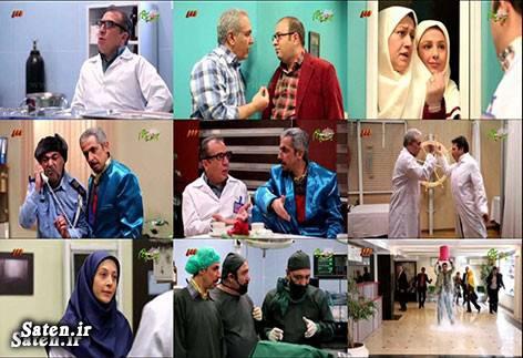 سوابق غلامرضا میرحسینی سریال مهران مدیری سریال در حاشیه بازیگران سریال در حاشیه