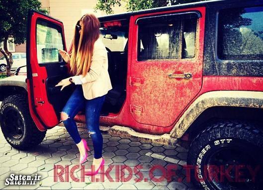 عکس دختر ترکیه عکس بچه پولدار تهرانی بچه پولدار ایرانی Rich kid Turkey