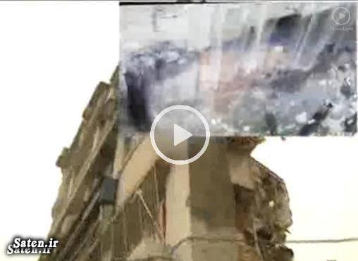 فرو ریختن ساختمان خراب شدن ساختمان حوادث تهران اخبار تهران