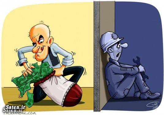 دستمزد کارگران 93 دستمزد کارگران درآمد کارگران حقوق کارگران چقدر است