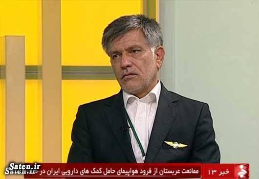 غیرت ایرانی شجاعت ایرانی خلبان صداقت نیا خلبان ایرانی