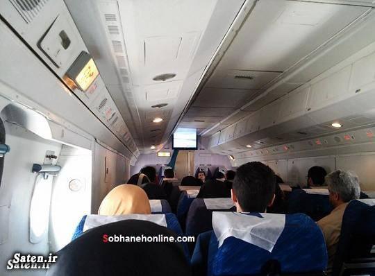 هواپیمای ایران هواپیمای آنتونوف داخل هواپیما