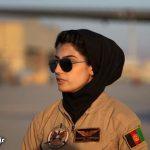 زیباترین خلبان زن جهان در افغانستان + عکس