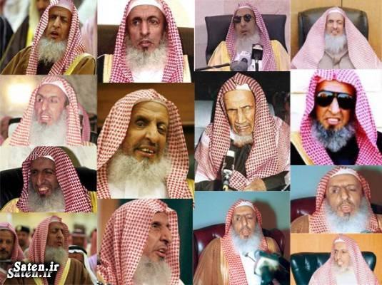 مفتی عربستانی فتوای مضحک مفتی وهابی فتوای مضحک فتوای خنده دار فتواهای عجیب عبدالعزیز آل شیخ