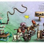 پیشقراولان جنگ یمن! / کاریکاتور