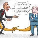 دغدغه اصلی باراک اوباما! / کاریکاتور