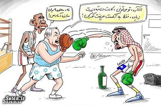 سرمربی آماده سازی جنگی عربستان! / کاریکاتور
