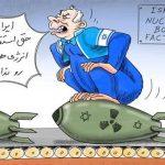 """نتانیاهو  و کارتون """"گوریل انگوری"""" / کاریکاتور"""