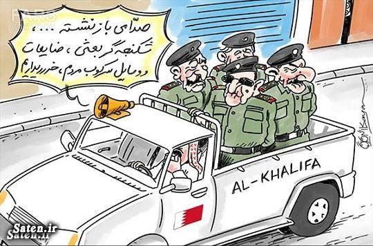کاریکاتور عرب ها کاریکاتور بحرین کاریکاتور اعراب