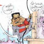 عابر بانک پرسپولیس! / کاریکاتور