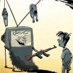 شبکه تلویزیونی داعش / کاریکاتور