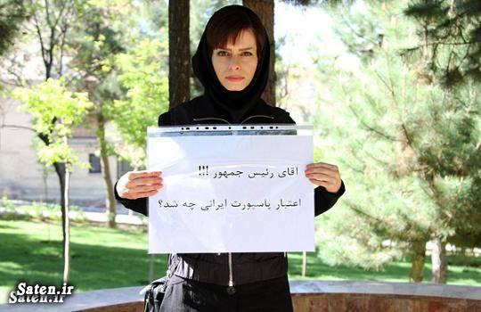 تجاوز جنسی در فرودگاه تجاوز جنسی در عربستان پاسپورت ایرانی