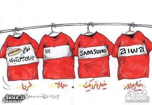 کاریکاتور ورزشی کاریکاتور فوتبال کاریکاتور پرسپولیس اسپانسر پرسپولیس