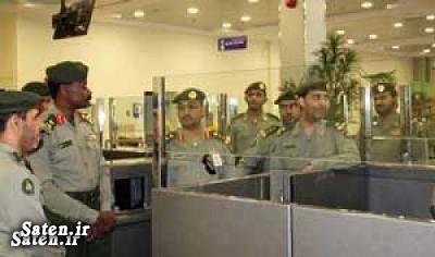 فیلم تجاوز جنسی عکس تجاوز جنسی تجاوز جنسی در فرودگاه تجاوز جنسی در عربستان اخبار تجاوز جنسی