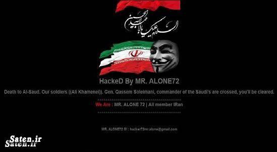 هکرهای ایران هکر ایرانی بهترین هکر آموزش هک سایت