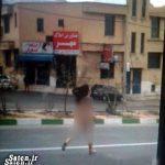 برهنه شدن یک دختر در خیابان شهرک گلستان شیراز + عکس
