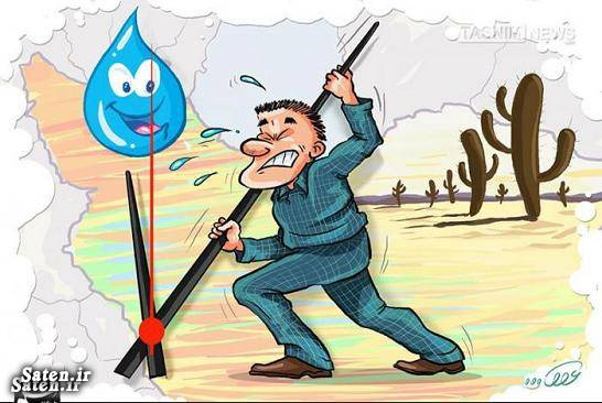 کاریکاتور مدیریت کاریکاتور مدیران