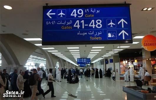 فیلم تجاوز جنسی فرودگاه عربستان عکس تجاوز جنسی سوابق علی مرعشی تجاوز جنسی به زور پلیس عربستان