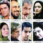 حقوق ،دستمزد و درآمد نجومی بازیگران معروف ایرانی چقدر است؟!+ عکس