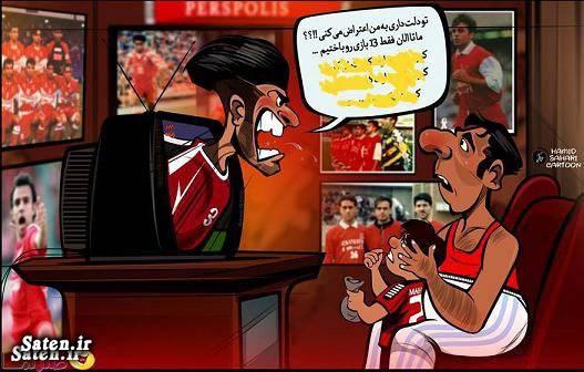 بیوگرافی محمدرضا خان زاده اخبار ورزشی اخبار فوتبال اخبار پرسپولیس