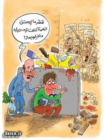 کاریکاتور وزارت بهداشت کاریکاتور دکتر کاریکاتور پزشکان کاریکاتور بیمارستان بازیگران سریال در حاشیه