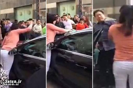 زن چینی دعوا زن و شوهر دختر چینی خیانت همسر خیانت شوهر