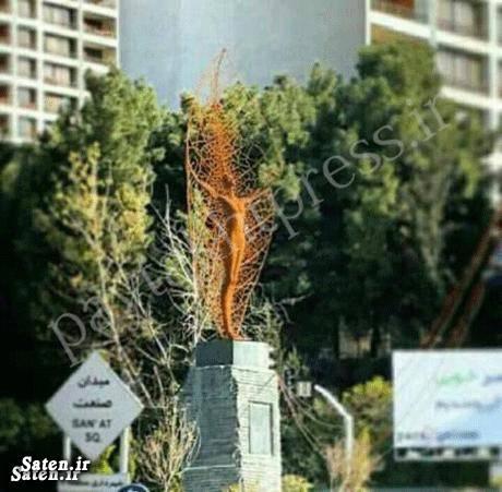مجسمه برهنه اخبار تهران