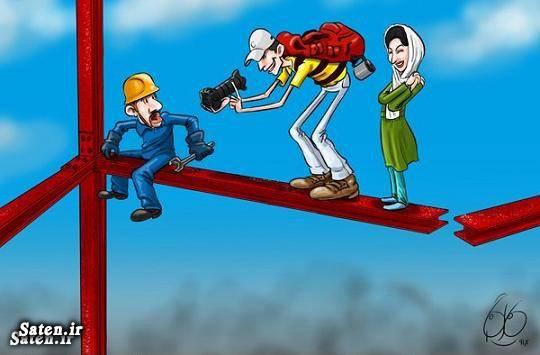 کاریکاتور روز کارگر