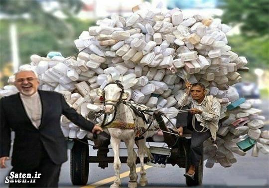 طنز آمریکا دبه اوباما