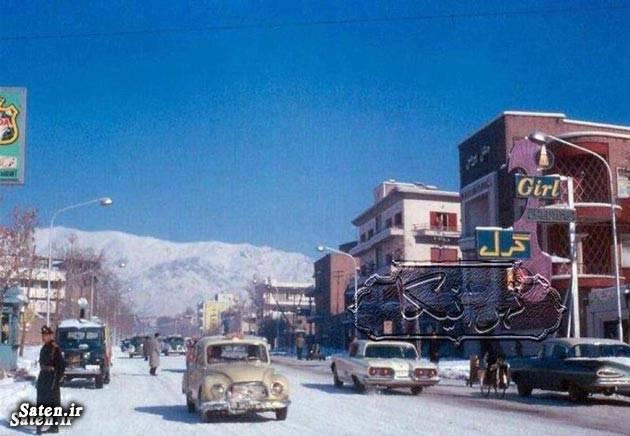 عکس قدیمی عکس تهران قدیم عکس ایران قدیم