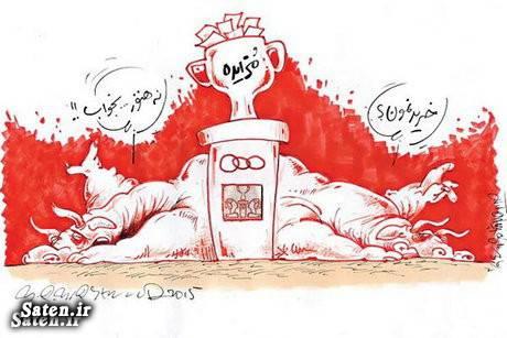کاریکاتور خصوصی سازی کاریکاتور پرسپولیس اخبار پرسپولیس