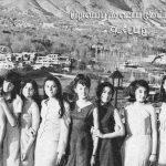 قابل توجه بچه تهرونیا / چطوری یک روستا ، پایتخت ایران شد؟ + عکس و فیلم