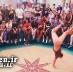 مسابقه رقص آمریکایی در ایران + فیلم