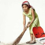 گزارش تکان دهنده از زنان معتاد و کارگر جنسی / از ۷ میلیون تومان به بالا: درآمد فروش بچه در شمال ایران!