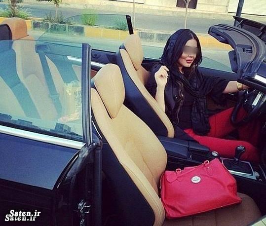 عکس بچه پولدار تهرانی عکس بچه پولدار دختر تهرانی دختر پولدار بچه پولدار ایرانی