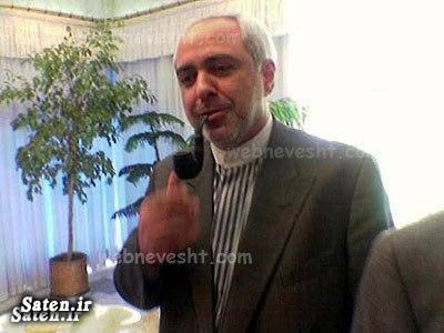 همسر جواد ظریف سیگار برگ بیوگرافی جواد ظریف