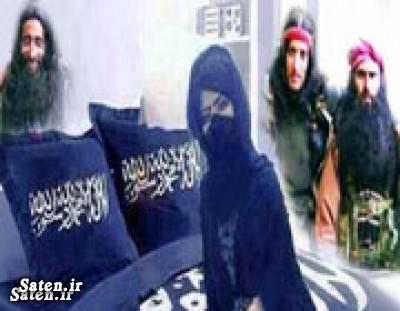 عکس داعش عکس جهاد نکاح زن داعش جهاد نکاح