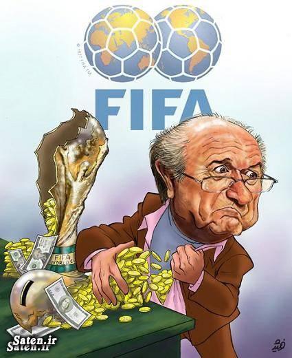 کاریکاتور ورزشی کاریکاتور فوتبال فیفا