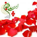 احادیث و جملات ناب از امام سجاد ، سیدالساجدین (ع)