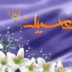 پیامک ،اس ام اس ،sms زیبای ولادت و میلاد امام حسین (ع) روز پاسدار