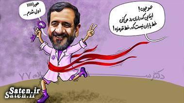 کلیپ طنز جدید کلیپ دکتر سلام طنز سیاسی جدید روز دانلود دکتر سلام