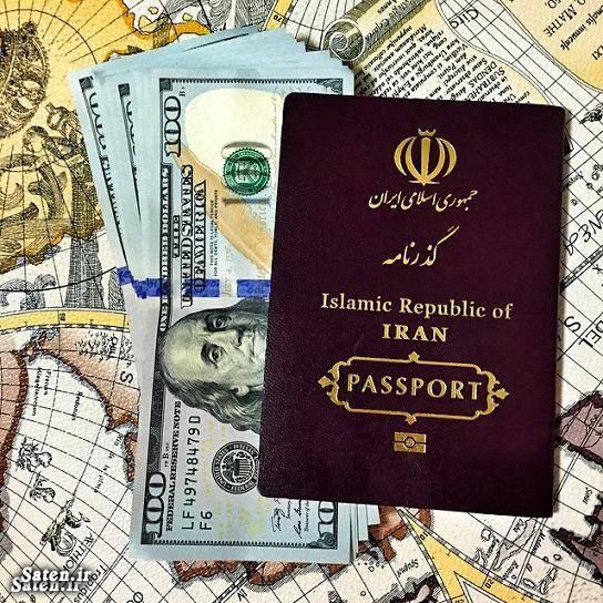 همسر محسن افشانی درآمد بازیگران ثروت بازیگران بیوگرافی محسن افشانی