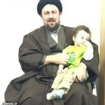 پسر روناک یونسی در آغوش سید حسن خمینی + عکس