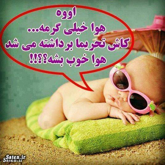 وعده های حسن روحانی مطالب طنز عکس خنده دار طنز سیاسی