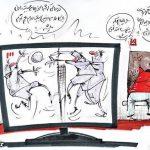 پخش زنده والیبال از تلویزیون / کاریکاتور