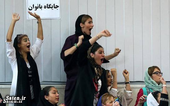 عکس تماشاگران ایرانی زنان در ورزشگاه تماشاگران زن تماشاگران دختر تماشاگران ایرانی
